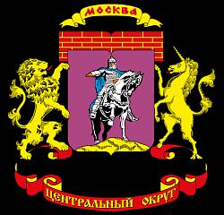 пункты техосмотра ЦАО Москва