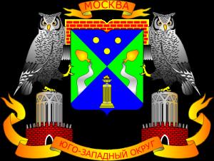 пункт техосмотра ЮЗАО Москва