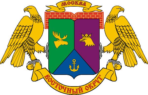 tehosmotr-v-vao-moskva
